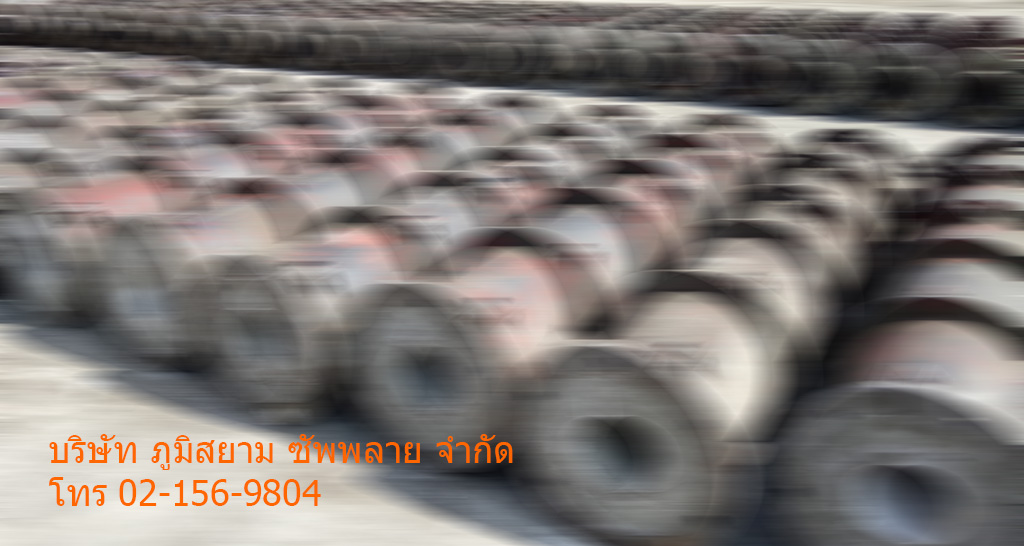 spunmicropile-factory-04-1024x421-blur