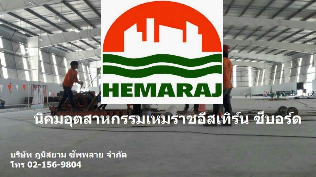 micropile-hemaraj-01-1024x576